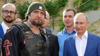KGB Biker Gang