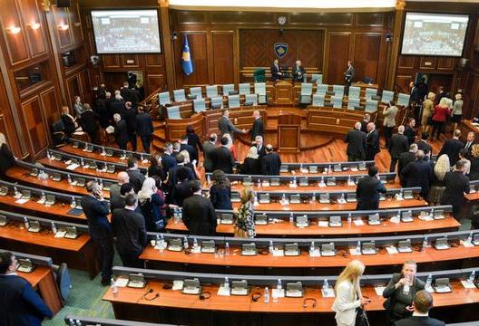 ECA Kosovo