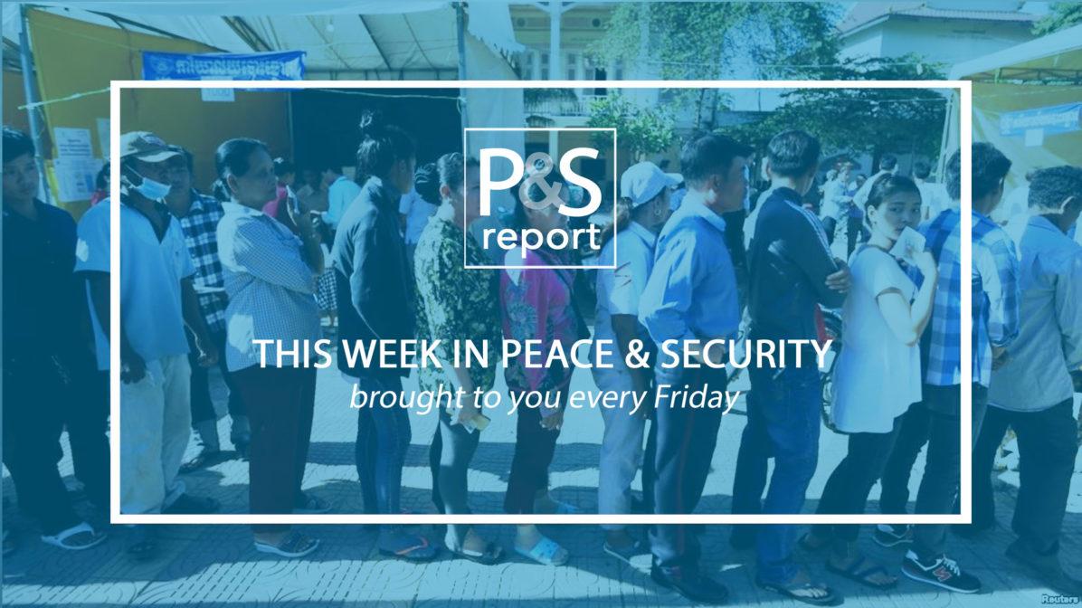 PSR banner