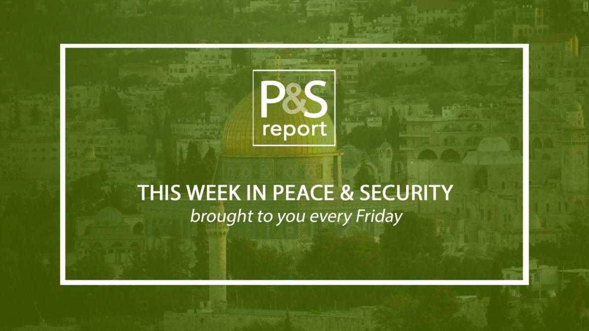 PSR banner 27.07.17
