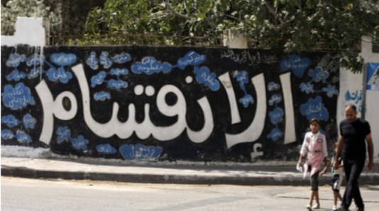 Palestine - Hamas accepts