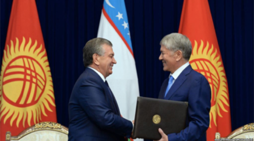Kyrgyzstan uzbekistan leaders