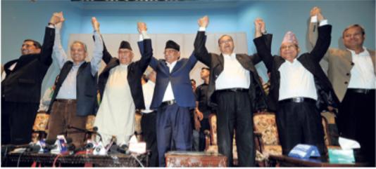 Nepal communist parties