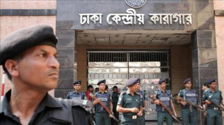 Bangladesh death sentences